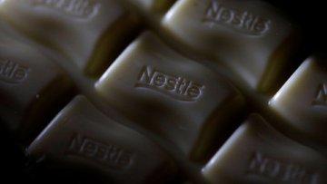 Nestle'den 3,5 milyar dolarlık dilim aldı