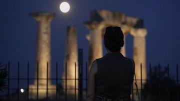 IMF: Yunanistan başaramayacak