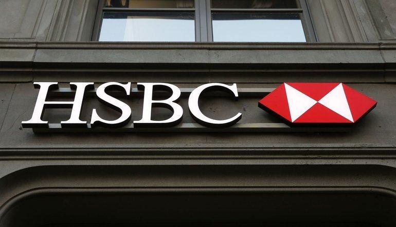 HSBC: Burada sadece Türk Lirası ucuz kaldı
