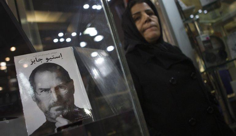 Apple'ın İran yasağı kararı neden gülünç?