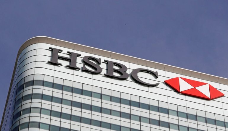 HSBC'den iyimser TL tahmini