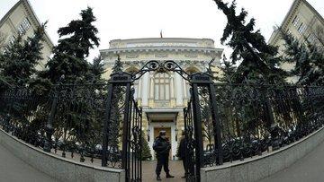 Rusya'da bir banka daha yardım istiyor