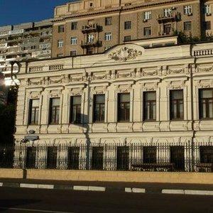 RUSYA'DAKİ EN ESKİ TÜRK BANKASI SATILDI