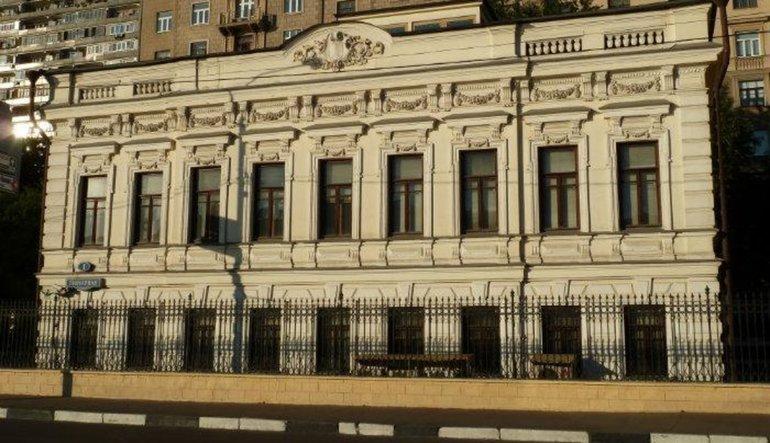 Rusya'daki en eski Türk bankası satıldı