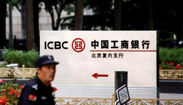 ICBC'den yeni TL planı
