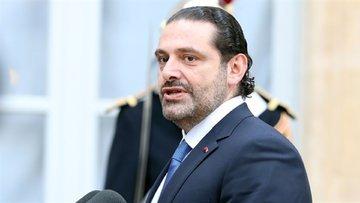 Hariri istifasını erteledi