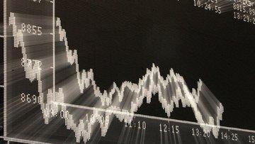 Yapı Kredi sermaye artışı haberiyle düştü