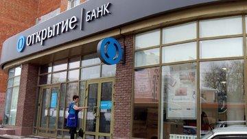"""Rusya'nın """"hasta"""" bankasından sürpriz hisse alımı"""