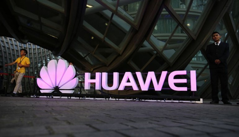 Çinli telekom şirketine yatırım çağrısı