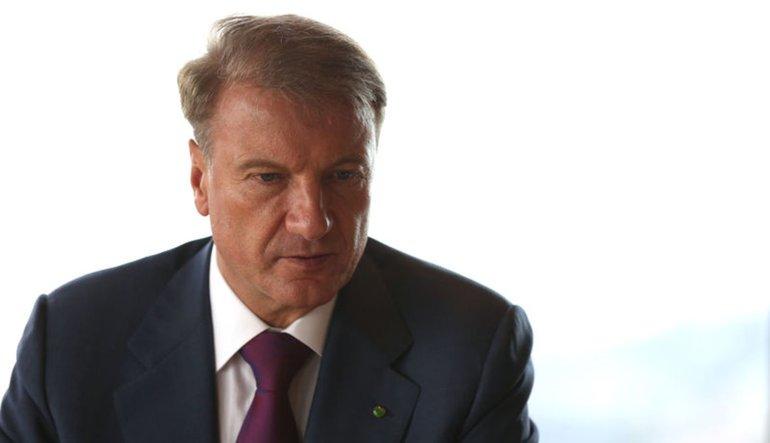 Sberbank: Denizbank için iyi bir teklif aldık