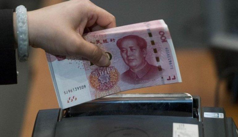 Çin Merkez Bankası'ndan faiz adımı