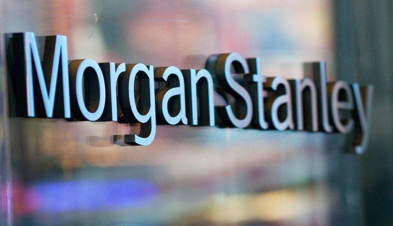 Morgan Stanley'in en çok beğendiği Türk hissesi
