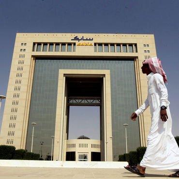 Suudi'lerden Irak bankasına ilk ruhsat