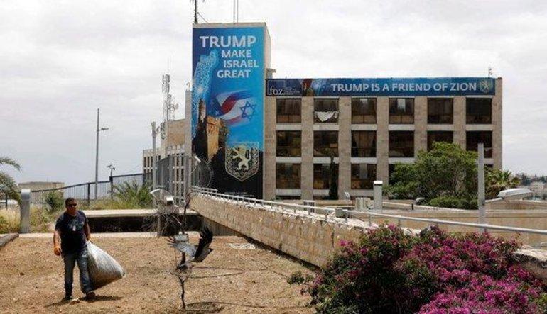 ABD'nin Kudüs hesabı 100 kat şaştı