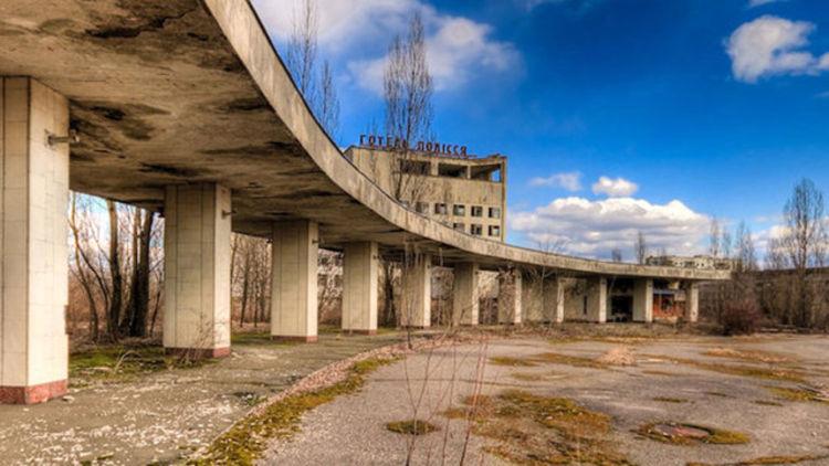 32 yıl sonra Çernobil nükleer kazası